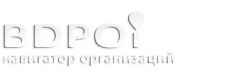 Справочник компаний и организаций